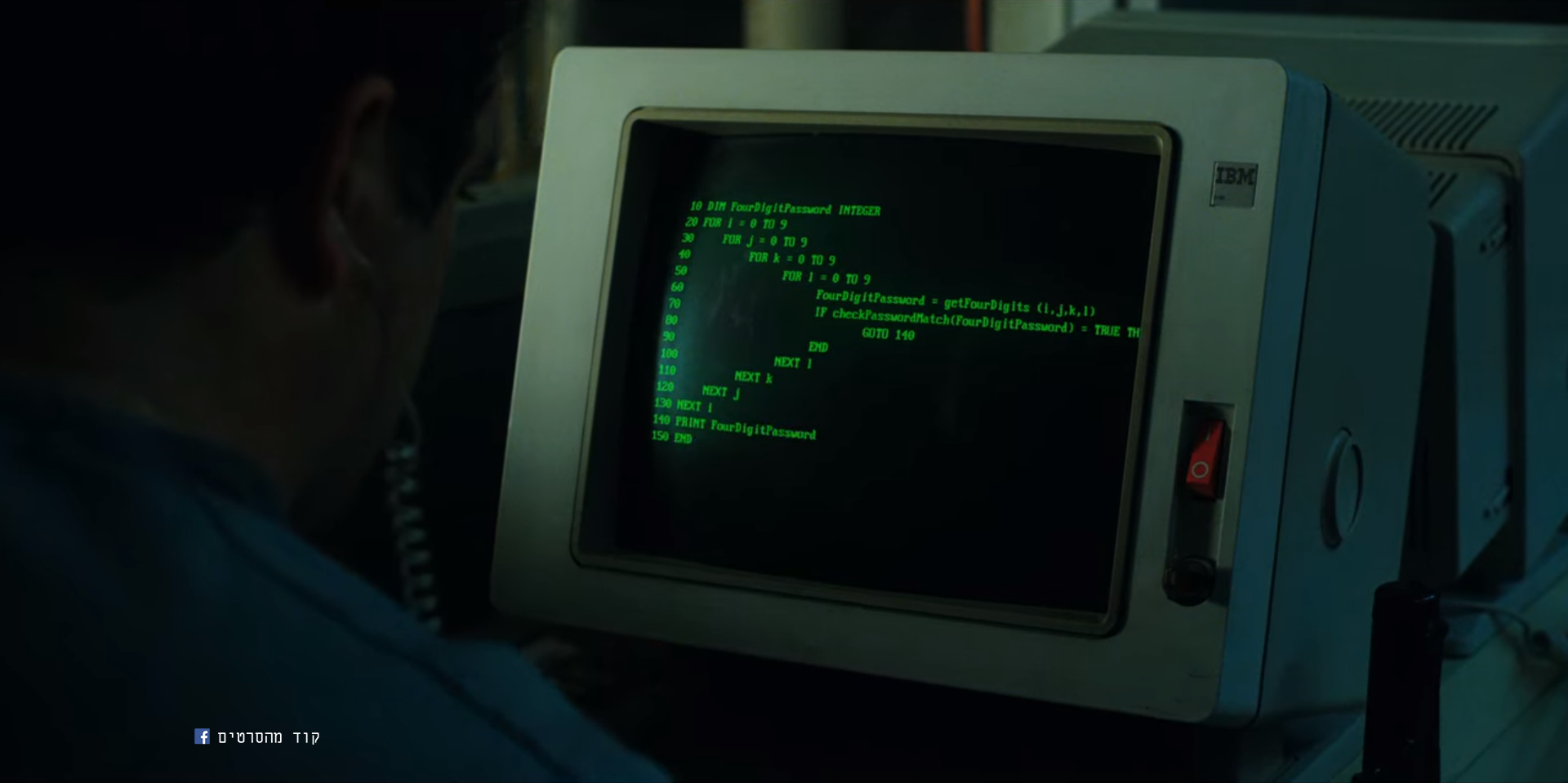 From Stranger Things to Money Heist: This Israeli programmer reviewed code from TV & movies